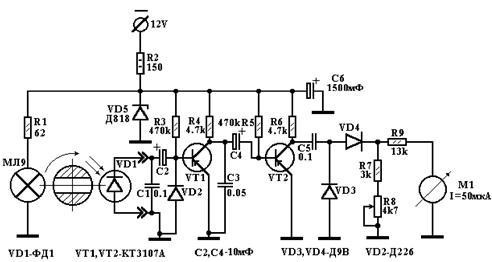 схема электрическая принципиальная полная