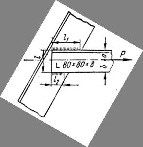 Схема сварного соединения