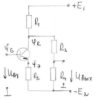 Усилители постоянного тока схема
