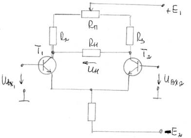 дифференциальная схема упт